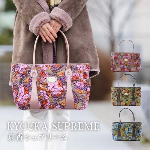 デコブランシェd-0702 KYOUKA SUPREME/トートバッグ