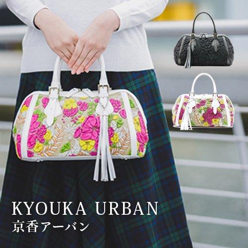 デコブランシェDP-1001 KYOUKA URBAN/ハンドバッグ