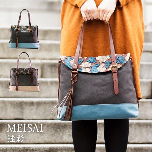 デコブランシェDM-01 MEISAI/ハンドバッグ