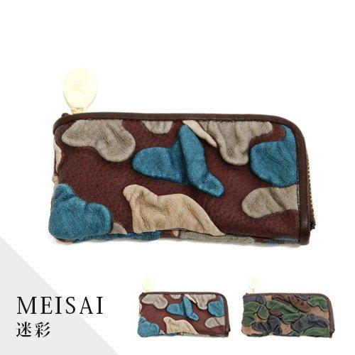 デコブランシェDM-03-52 MEISAI/小銭入れ・小物(その他)