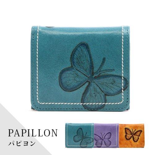 アバンクールPO-100 PAPILLON/折り財布