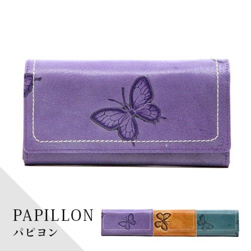 アバンクールPO-101 PAPILLON/長財布