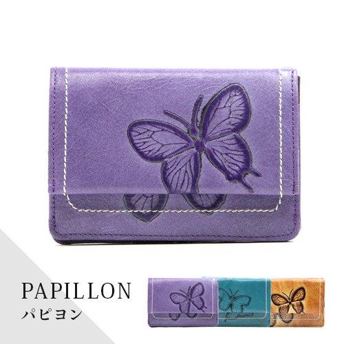 アバンクールPO-111 PAPILLON/折り財布