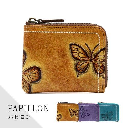 アバンクールPO-115 PAPILLON/小銭入れ・小物(その他)