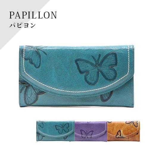 アバンクールPO-121 PAPILLON/長財布