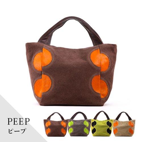 エクレレPE-04 PEEP/ハンドバッグ・トートバッグ