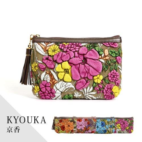 デコブランシェd-03-09 KYOUKA/小物(その他)