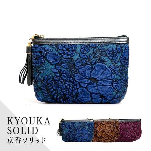 デコブランシェd-03-09 KYOUKA SOLID/小物(その他)