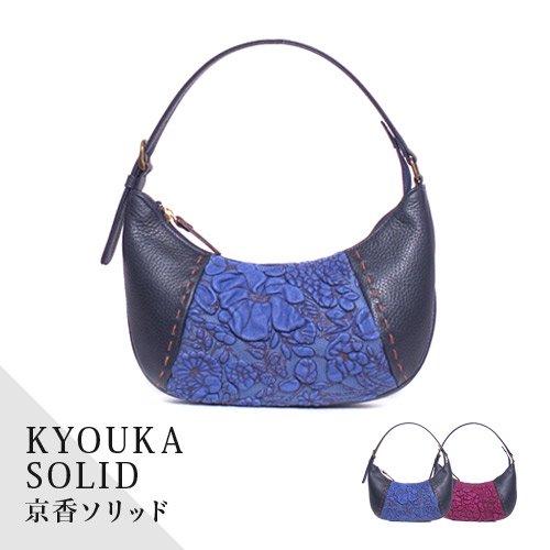 デコブランシェd-0621 KYOUKA SOLID/ハンドバッグ