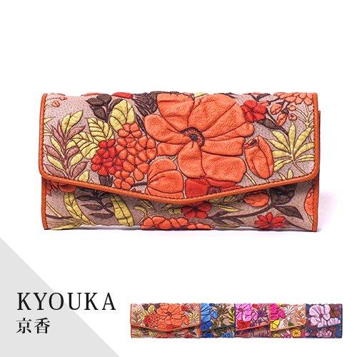 デコブランシェd-03-11 KYOUKA/長財布