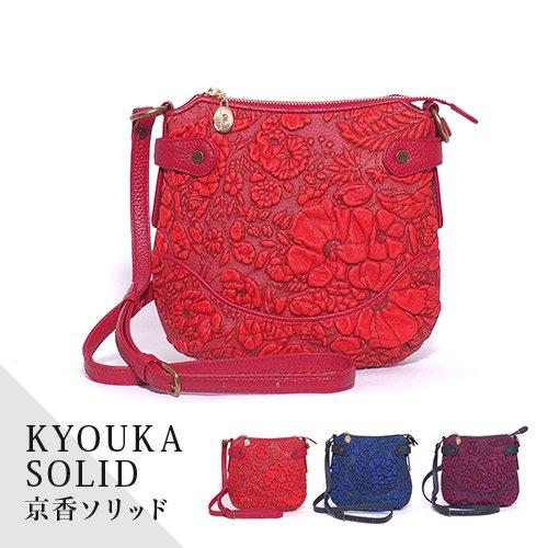 デコブランシェd-0622 KYOUKA SOLID/ハンドバッグ・ショルダーバッグ