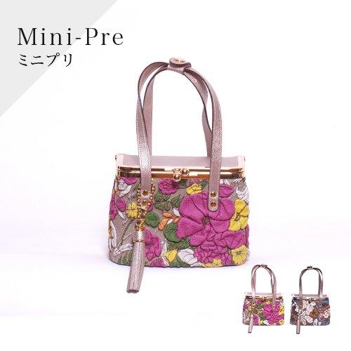 デコブランシェDY-14 Mini-Pre/ハンドバッグ