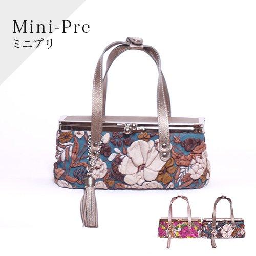 デコブランシェDY-15 Mini-Pre/ハンドバッグ