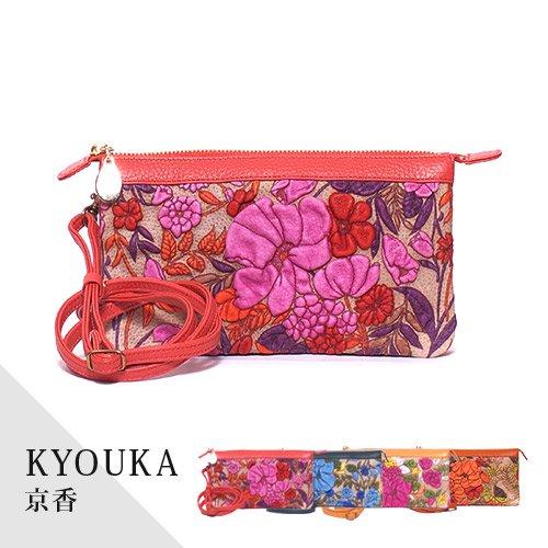 デコブランシェd-03-14 KYOUKA/長財布・ショルダーバッグ・小物(その他)