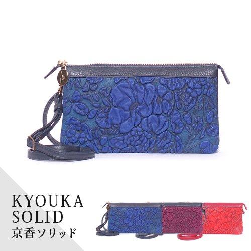 デコブランシェd-03-14 KYOUKA SOLID/長財布・ショルダーバッグ・小物(その他)
