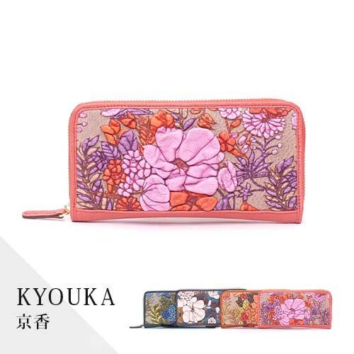 デコブランシェd-04-41 KYOUKA/長財布