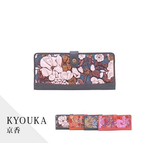 デコブランシェd-04-16 KYOUKA/長財布 小物(その他)