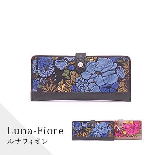 デコブランシェd-04-16 Luna-Fiore/長財布 小物(その他)
