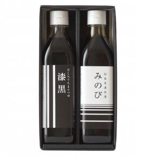 【送料無料】伝承美濃地溜みのび・漆黒 300ml×2本