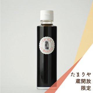 岐阜県産丸大豆生たまり(十水・生引)150ml