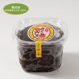 岐阜県産大豆のさくらみそ 450g