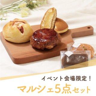 【5/16・17お届け】醤油マルシェ7点セット【送料無料】