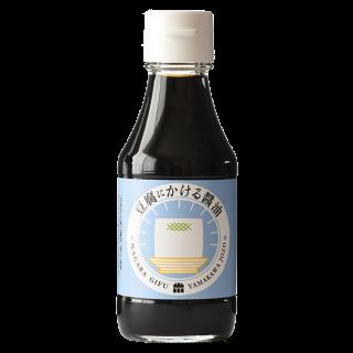 豆腐にかける醤油