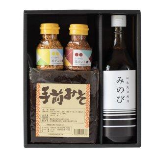 【送料無料】豆味噌と伝承美濃地たまり醤油の特選セット『若葉』