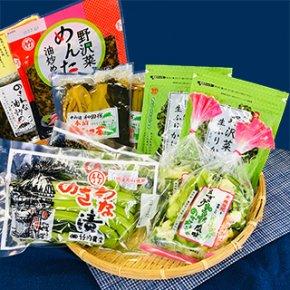 東信州 長和町<br/>竹内農産<br/>野沢菜6種類セット<br/>