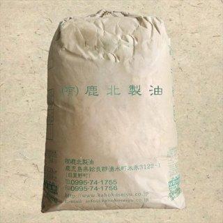 圧搾法一番搾り 国産なたね油粕(業務用)20kg