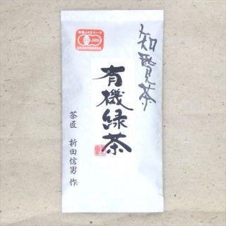 JAS認定 おりた園 「有機緑茶」100g