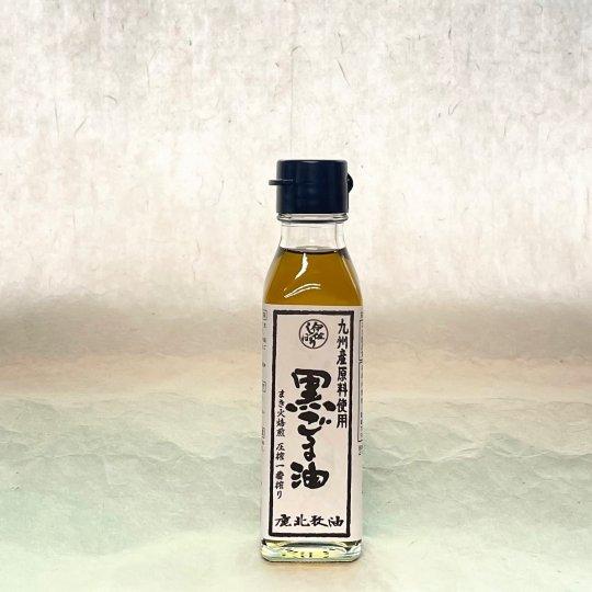 鹿児島産 黒ごま油 100g