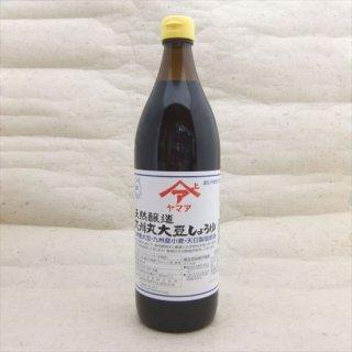 九州丸大豆しょうゆ 900ml