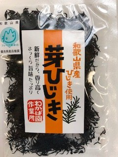 乾燥 芽ひじき  18g