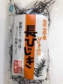 乾燥 長ひじき  18g