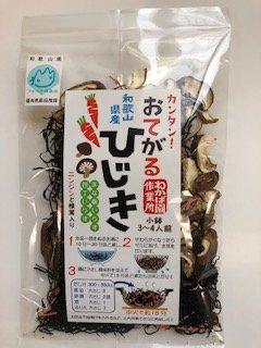 乾燥 おてがるひじき  20g(椎茸、ニンジン入り)