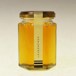 そのまんまのはちみつ <さいたまの蜜 -- 2020年> 180g — 国産・非加熱・無濾過のはちみつ —
