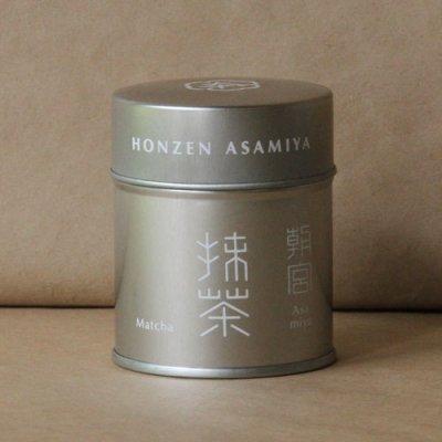 朝宮抹茶【おくみどり】 30g缶入