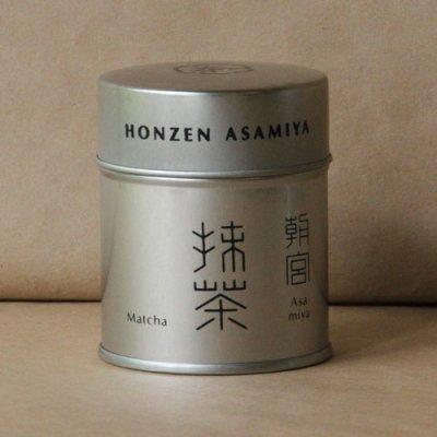 朝宮抹茶【さみどり】30g 缶入 特別栽培農産物・農薬不使用栽培