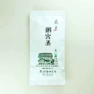 煎茶100g袋入