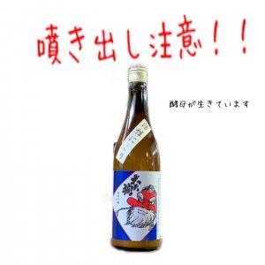 【新商品】大天狗 純米吟醸 活性にごり 720ml