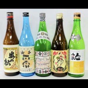 二本松藩五蔵セット