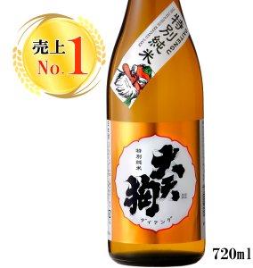 大天狗 特別純米酒 720ml