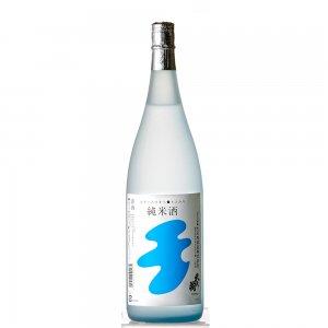 もとみや 純米酒 1.8L