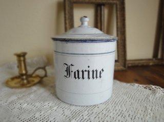 フランスアンティーク 業務用ホーローキャニスター(Farine)