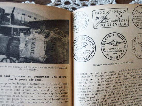 スイス アンティーク手帳(女性二人)