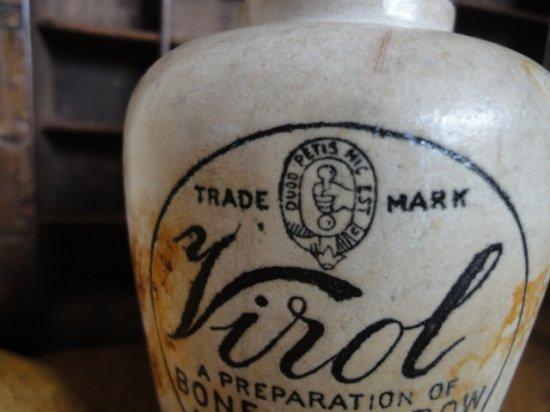 Virol アンティークボトル(ボーンインハンド)Lサイズ