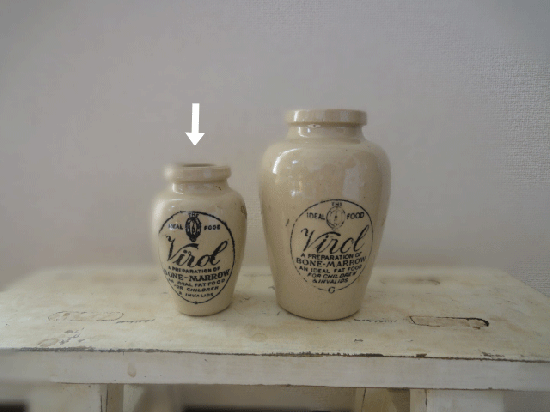 Virol アンティークボトル(S)