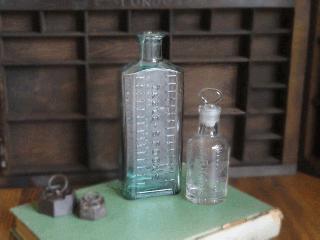 アンティークボトル 薬瓶2個セット