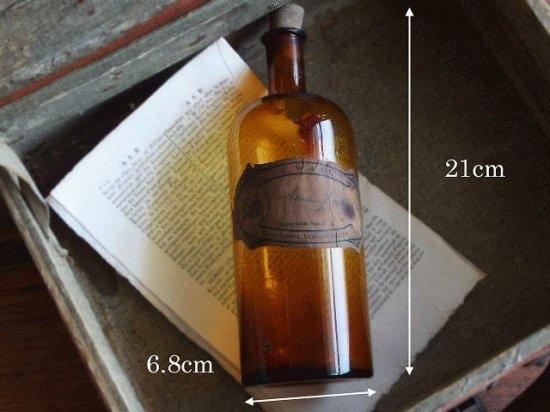 オランダ 紙ラベル付きアンティークボトル
